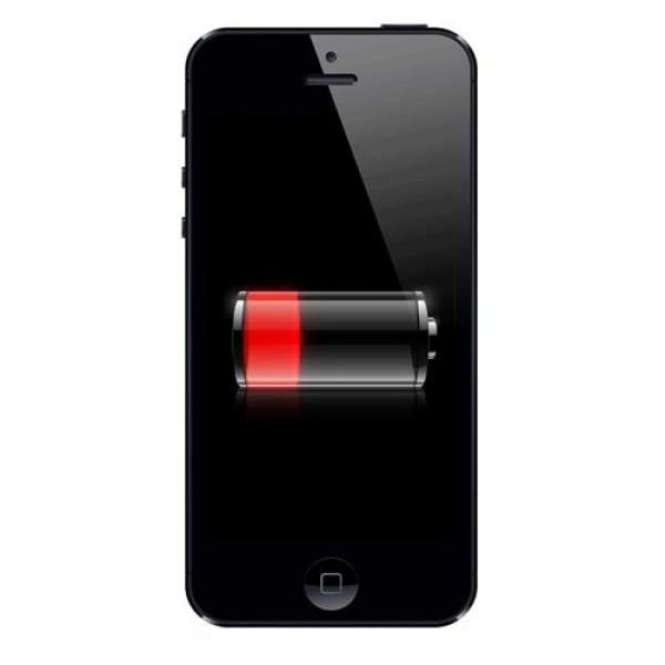 Μπαταριά για iPhone
