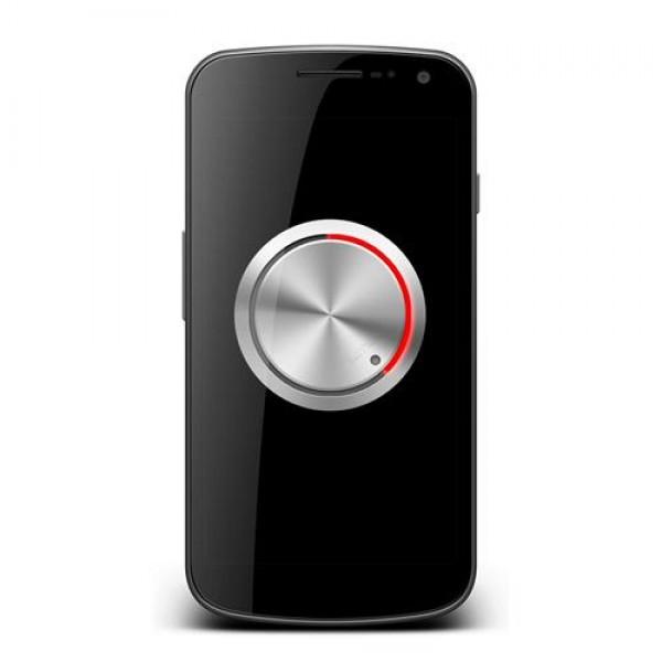 Ένταση ήχου για λοιπά κινητά